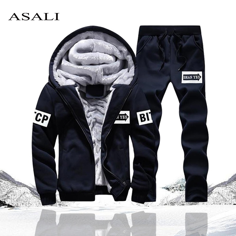 Winter Men Jacket And Coat 2019 Warm Fleece Thick Hooded Parka Mens Windbreaker Two Pieces Sporting Casual Tracksuit Male