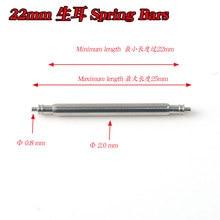 Watch Band Strap Accessories Stainless Steel 22mm Φ2.0 Spri