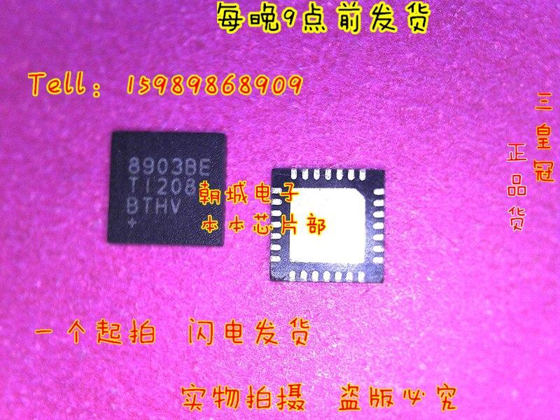 10PCS 8903BE new original in stock