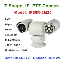 2017 New Heavy Duty PTZ Camera 1080P 2 Megapixel 20 x Zoom waterproof AC24V Or DC12V For CCTV Day Night Industrial Vehicle Use