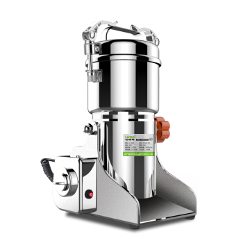 Stainless Steel Grinder Home Commercial Powdering Machine Whole Grains Seasoning Mixer with Free Shipping stainless steel axle sleeve china shen zhen city cnc machine manufacture