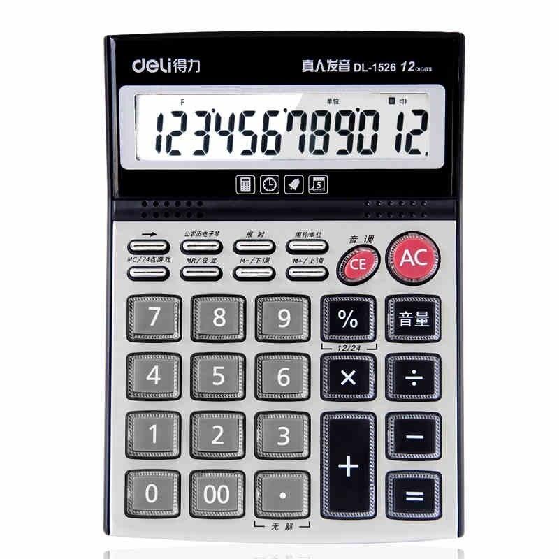 Financial Calculator big screen 12 digits Office Business Voice - financial calculator