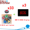 Number Paging System Hotel Sell Wireless Calling For Restaurant Display With 100% Waterproof Buzzer(3 display+33 call button)