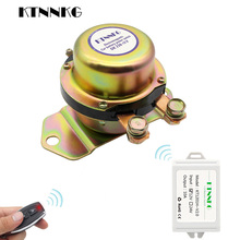 12V Vehicle Battery Switch Wireless Remote Disconnect Latching Relay Electromagnetic Solenoid Valve Terminal Master Control