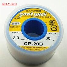 送料無料日本ブランド新CP 20Bはんだリムーバーオリジナル新 2.0 ミリメートル 30m高品質