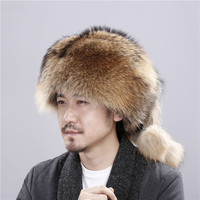 2018 new style Raccoon hair Hats Man New pattern Fur Hat Raccoon ball winter Leather and fur Ear guard Round cap Fox Hats