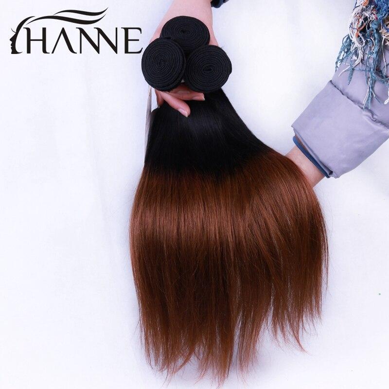 Ombre Straight Hair Malaysian Straight Hair 4 Bundles Dark Brown