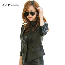 Small Su 2017 Black Sheepskin Tassel V-neck Genuine Leather Motorcycle Jacket Coat For Women Blouson Moto Jaqueta Motoqueiro