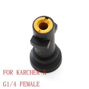 Image 2 - הולל חדש Gs לחץ באיכות גבוהה פלסטיק מכונת כביסה כידון מתאם עבור Karcher אקדח G1/4 חוט העברת 2017 זמן מוגבל