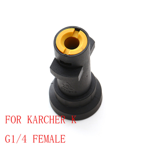 Image 2 - ROUE New Gs High Quality Pressure Plastic Washer Bayonet Adapter for Karcher gun and G1/4 thread transfer 2017 Time limited
