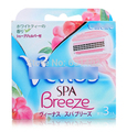 Refuse to fake products!!! 3 Cartridges/lot Brand new Original V SPA Breeze Razor Blades for women Genuine Package