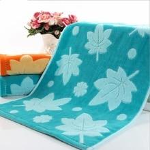 4pcs Maple Printed Towel 100% Cotton Bath Beach Face Towel Sets