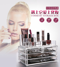 5PCS Clear Organizer Box Acrylic Cosmetic Jewelry Makeup Case Drawer Cases Holder Makeup Storager Boxes