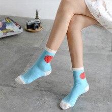 Korean Women's Kawaii Embroidery fruit Socks