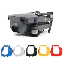 Sunnylife Mavic PRO Gimbal Camera Lens Sun Hood Protection Case Sunshade Protective Cap Protector For DJI Mavic PRO Accessories