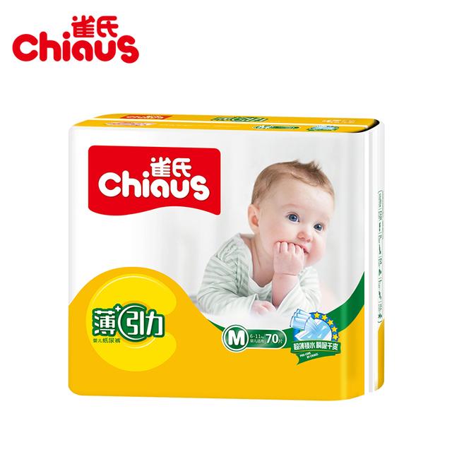 Baby fraldas descartáveis fraldas chiaus ultra fino 6-11 kg 70 pcs (M) absorvente respirável vazamento de proteção sem assaduras