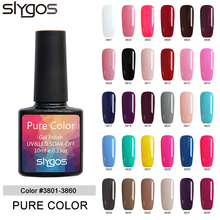 SLYGOS 10ML Soak Off UV Nail Gel Polish Pure Long Lasting DIY LED Curing Lacquers Varnish