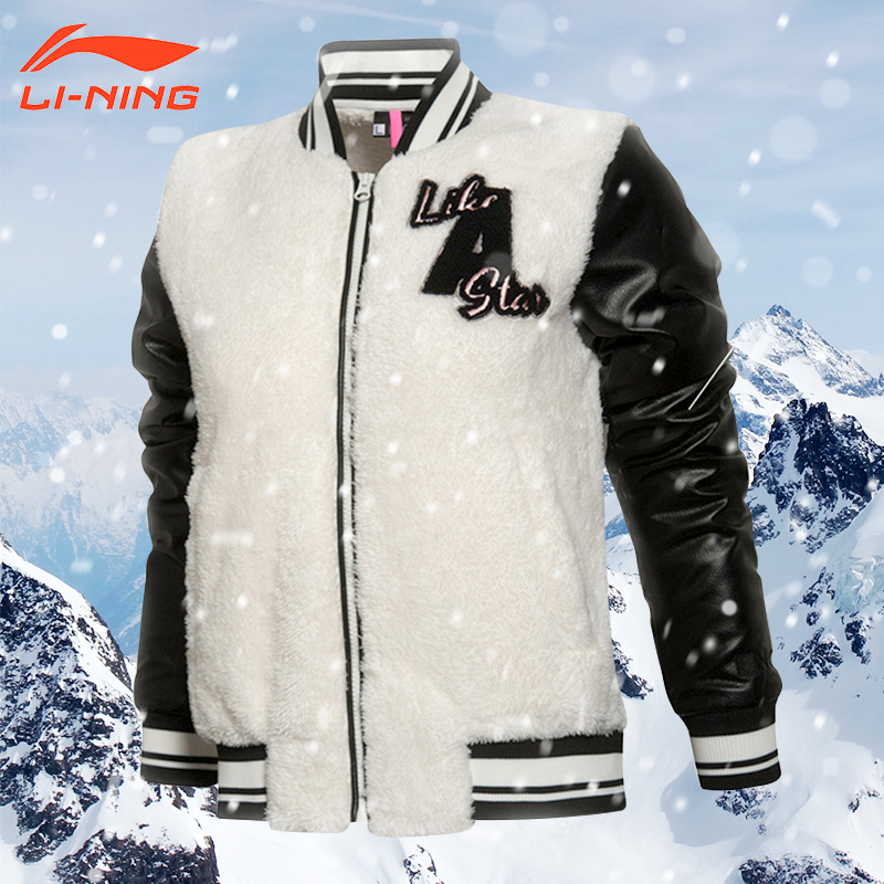 Li-Ning Women Winter Running Jackets Leather Sleeve Patchwork Plus Size Warm Kntting Jacket AJDK064-1 S~2XL LiNing
