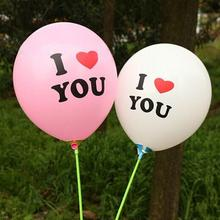 20PCS Romantic White Pink  I LOVE YOU Pearl Latex Balloons
