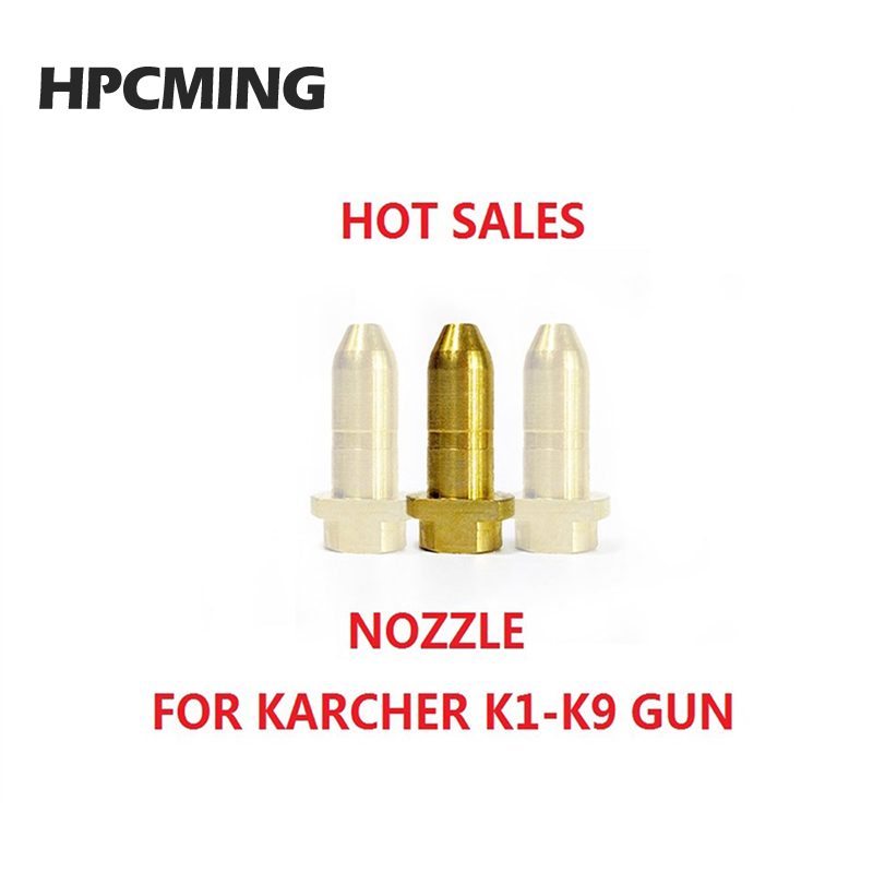 HPCMING Brass Adapter Nozzle Karcher Gun Nozzle replacement nozzle for karcher gun Brass nozzle(MOEP010)