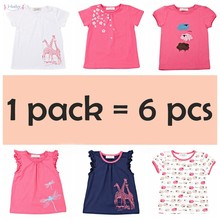 i-baby 1-6pcs/set Cotton Baby Rompers Infant Jumpsuits Newborn Boys Girls Roupas de bebe Baby Clothes(China)