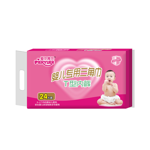 Baby Diapers Disposable Nappies 24pcs M for 6-11kg Breathable Thin Soft Non-woven Unisex Nappy Changing Baby Diapers Hot Sale