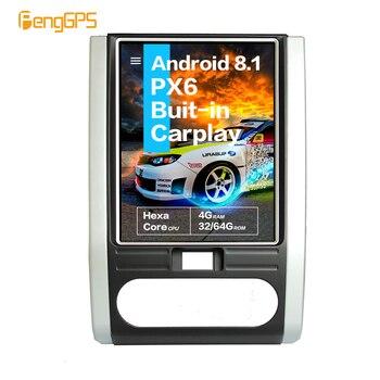 10.4''Vertical screen Tesla Android 8.1 4+64GB voice control Built-in CARPLAY Car Radio For NISSAN X-TRAIL/Qashqai 2007+ GPS Nav
