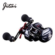 JITAI 14+1BB Baitcasting Fishing Reel 6.4:1 Gear Ratio 8Kg Braking Power High Quality Reels Wheels Magnetic Brake