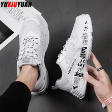 2019 New Wild Breathable Height Increasing Deodorant Ultralight Running Shoes Men Wear Resistant Round Head Sneakers