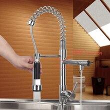 Yanksmart хром Кухня кран Torneira Роскошные Стиль поворотным изливом одной ручкой судно смесителя с двойной носики