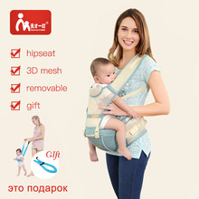 360 Baby Carrier 10-12 Months Hipseat 20kg Infant Backpack Carriers Front Facing Kangaroo Wrap Polyester Manduca Print