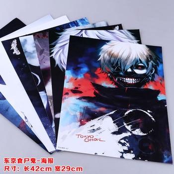 8 Buah Set Tokyo Ghoul Gambar Poster Kaneki Ken Kirishima Touka Anime Poster Untuk Dinding 42x2 9 57x42cm Gratis Pengiriman Leather Bag