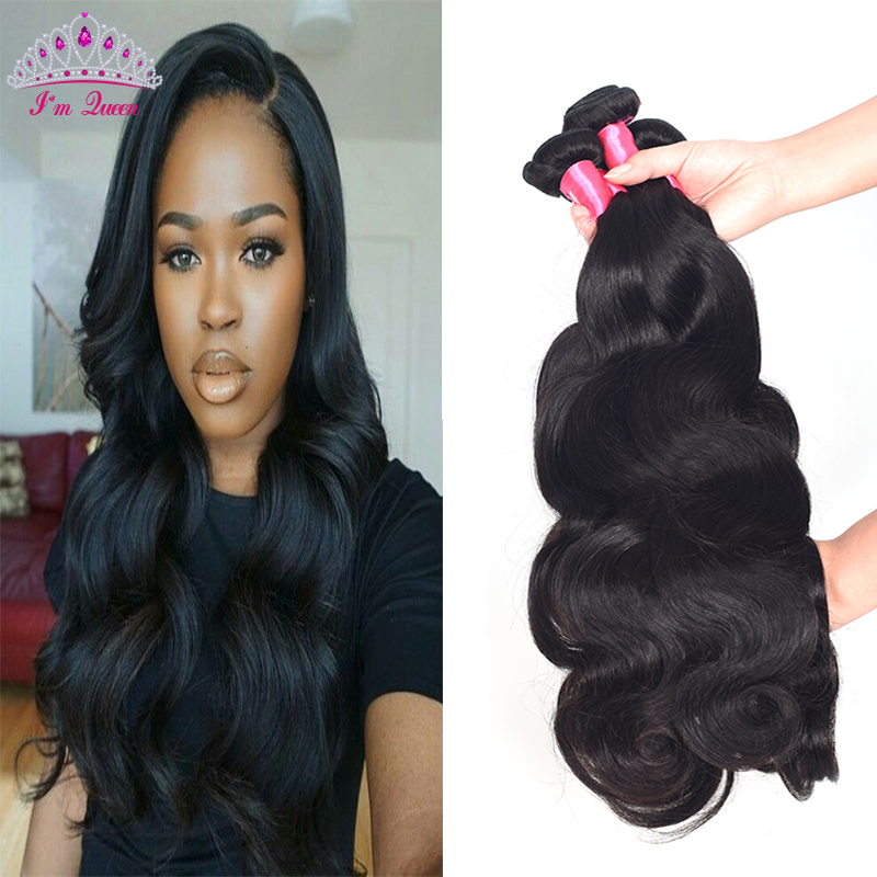 8A Brazilian Body Wave 3 Bundles Brazilian Virgin Hair Body Wave 100% Unprocessed Human Hair Weave Bundles Brazilian Body Wave