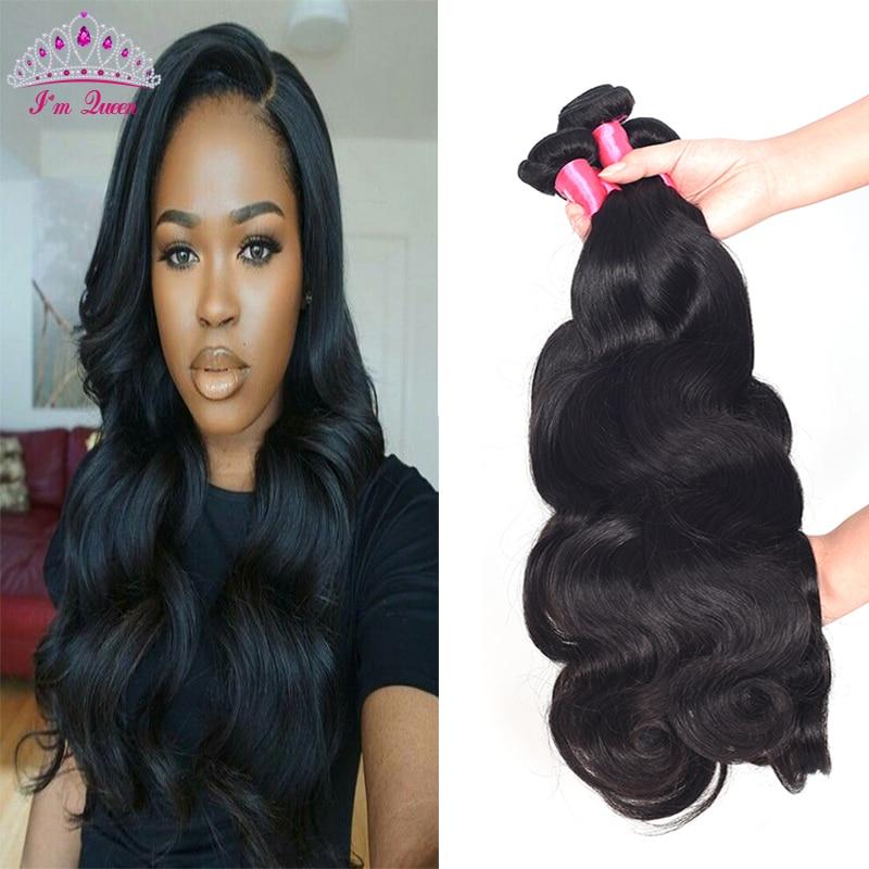 8A Brazilian Body Wave 3 Bundles Brazilian Virgin Hair Body Wave 100% Unprocessed Human Hair Weave Bundles Brazilian Body Wave