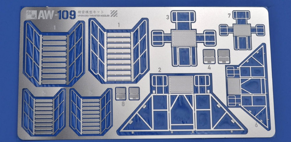 Etching Parts For Gundam Maintenance Ladder (1/144 & 1/100) AW109 Photo-etched Sheets Accept Wholesale