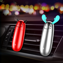 Cute Car Air Freshener Auto Smell Flavoring In the Car Perfume Diffuser Automotive Air Freshener for