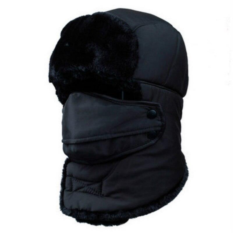 Которая в душе семья мех бомбер шляпа для женщин и мужчин ушные щитки Русская Шапка Детская уличная теплая утолщенная зимняя шапка с шарфом маска - Цвет: adult black