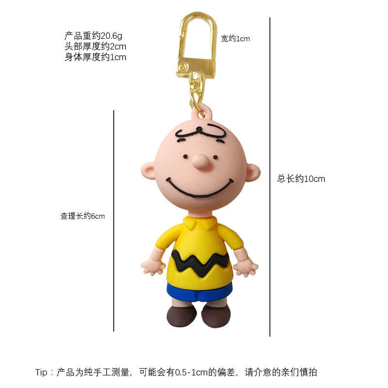 Novo 2019 dos desenhos animados charlie brown chaveiro para senhoras saco de carro criativo encantos acessórios anime chaveiro presentes