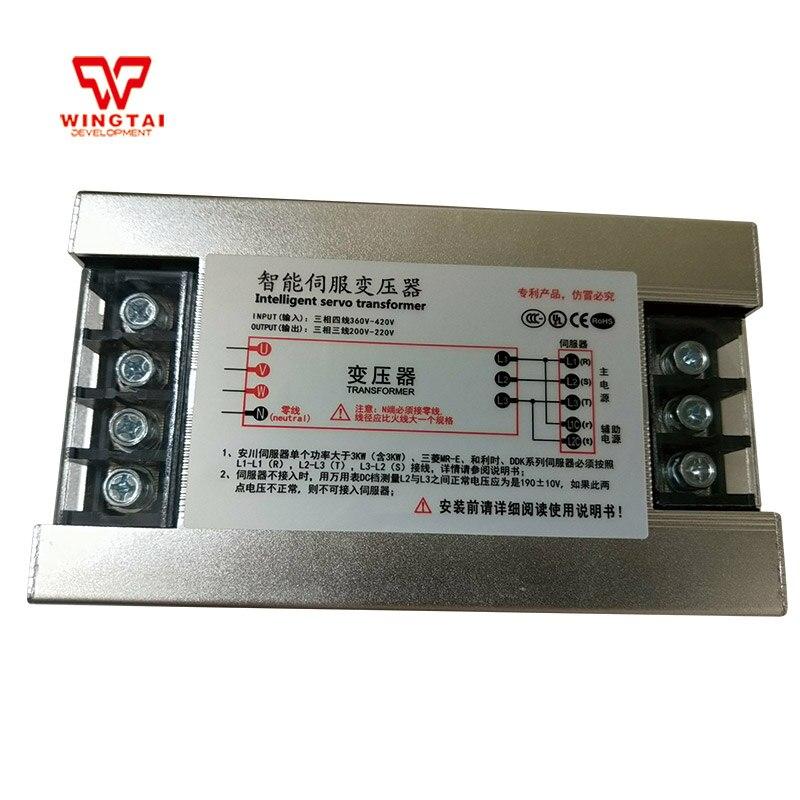 RST-13000 servo voltage stabilizer 13KW AC voltage regulator For Testing machines 57 brushless servomotors dc servo drives ac servo drives engraving machines servo