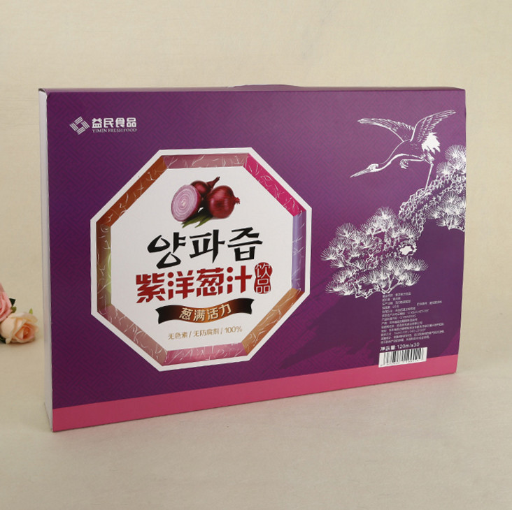 UV Resistant Printing Colored magnetic gift boxes ...