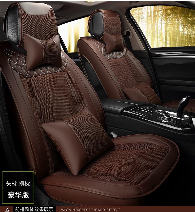 car seat cushion set summer cool feeling for Ferrari GMC Savana JAGUAR Smart Lamborghini Murcielago Gallardo Rolls-Royce Phantom
