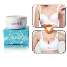 New Strong Big Breast Cream US Breast Enlargement Cream Breast Care Enlargement Cream Breast Enlargement Cream Up Size  M03064