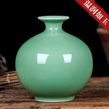 Jingdezhen ceramic flower vase celadon table small modern Chinese Home Furnishing living room decor craft ornaments