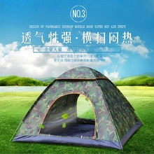 Outdoor camping folding automatic tent 1-2 people beach simple speed open double free tent bswolf 3 4persons double deck camping tent outdoor self driving camping hydraulic speed automatic tent 2use and 3use tent