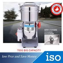 2000G Large Multifunction Swing Type Dry Food Powder Machine 110V/220V