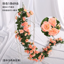 69pcs Small Rose Fake Silk Roses Ivy Vine Artificial Flowers with Green Leaves For Home Wedding Decoration Hanging Garland Decor(China)