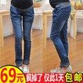 Горячий Новый 2017 Материнство джинсы осенние брюки плюс размер брюки моды узкие брюки живот брюки одежду для беременных женщин
