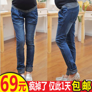 Hot New 2017 Maternity jeans autumn trousers plus size trousers fashion skinny pants belly pants clothes for pregnant women hot sale hot sale car seat belts certificate of design patent seat belt for pregnant women care belly belt drive maternity saf