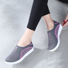 Women's Mesh Flat shoes patchwork slip-on Cotton Casual shoes for woman Walking Stripe Sneakers Loafers Soft Shoes zapato