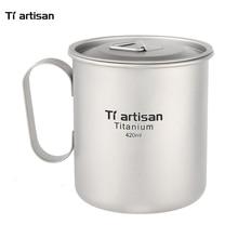 Tiartisan Kitchen Cup Household Water Cup 420ml Tea Cup 100% Titanium Mug Ultralight Coffee Mug цена и фото